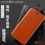 (354-019)เคสมือถือซัมซุง Case Samsung Galaxy J7 ฝาพับเทกเจอร์หนัง PU มันเงาสไตล์ MOFI