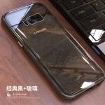(601-002)เคสมือถือไอโฟน Case Samsung S8+ เคสอลูมิเนียม+ฝาครอบแก้ว สไตล์กันกระแทกสวยๆ งานดีจาก LUPHIE
