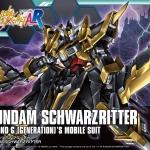 Gundam Schwarzs Ritter (HGBF)