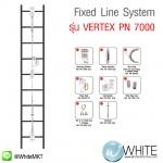 ชุดอุปกรณ์กันตกในแนวดิ่ง สำหรับงานขึ้น-ลงบันได ป้องกันการตกในการไต่บันไดสู่ที่สูง Vertical Anchorage Line System on Rigid Cable Line Ref : VERTEX PN 7000 (สอบถามรายละเอียดเพื่อขอใบเสนอราคา)