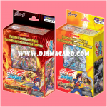Extra Booster 1 : Immortal Entities (BFT-EB01) + Extra Booster 2 : Great Clash!! Dragon VS Danger (BFT-EB02)