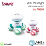 Beurer MG16 - Mini Massager red/green