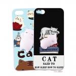 (616-018)เคสมือถือไอโฟน Case iPhone7/iPhone8 เคสตัวนุ่มนิ่ม บี้ๆน่ารักๆ Trending Squishy 3D Destress