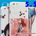 (027-382)เคสมือถือไอโฟน case iphone 6 Plus เคสพลาสติกลายน่ารักๆ
