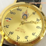 นาฬิกาข้อมือ Louis Christian รุ่น 80 พรรษา มหาราช ทองเค ไม่ลอก
