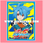 Future Card Buddyfight Card Protector / Sleeve Vol.13 : Tasuku Ryuenji x55