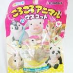 พวงกุญแจ Re-Ment Animal Mascot Petit : Rabbit