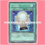 TDGS-JP056 : Mirror of Yata (Common)