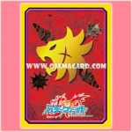 Future Card Buddyfight Card Protector / Sleeve Vol.7 : Danger World's Flag x55