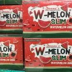 W-Melon Slim น้ำแตงโมลดน้ำหนัก บรรจุ 10 ซอง