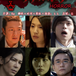 Real Horror / สัมผัส...ผวา (พากย์ไทย 1 แผ่นจบ)