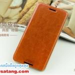 (352-025)เคสมือถือ Case HTC Desire 820 ฝาพับเทกเจอร์หนังมันเงา PU สไตล์ MOFI