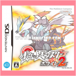 Pokémon White Version 2 for Nintendo DS (JP)