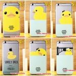 (027-387)เคสมือถือไอโฟน case iphone 5/5s เคสนิ่มใสเป็ดน้อยสีเหลืองน่ารักๆ