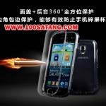 (395-020)เคสมือถือ Samsung Galaxy S Duos S7562 เคสนิ่มใสสไตล์ฝาพับรุ่นพิเศษกันกระแทกกันรอยขีดข่วน