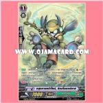 G-BT04/041TH : อสูรกายหน้าใหม่, ลิตเติ้ลดอร์คาส (New Face Mutant, Little Dorcas) - R แบบโฮโลแกรมฟอยล์ ฟูลอาร์ท ไร้กรอบ (Full Art)