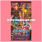 Booster Set 5 : Break to the Future / Purgatory KNIGHTS (BF-BT05) - Booster Pack