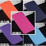 (015-008)เคสมือถือซัมซุง Case Samsung Galaxy J7 เคสพลาสติกแบบครอบตัวเครื่องสไตล์ฝาพับเปิดข้าง