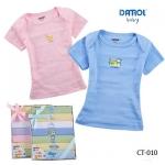 CT-010 เสื้อยืด Weekly Danrol แพค 7 ตัว ( 0-6M)