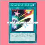 PP20-JP008 : Action Magic - Full Turn (Common)