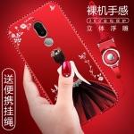 (025-765)เคสมือถือ Case Huawei Nova 2i/Mate10Lite เคสนิ่มซิลิโคนลายการ์ตูนผู้หญิง ขอบเพชรพร้อมสายคล้องคอถอดแยกได้