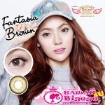 fantasia brown
