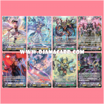Cardfight!! Vanguard G - SP Pack Vol.5