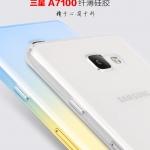 (546-008)เคสมือถือซัมซุง Case Samsung A7 (2016) เคสนิ่มใส/เคสนิ่มไล่เฉดสี