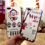 (557-021)เคสมือถือไอโฟน Case iPhone7 Plus/iPhone8 Plus เคสนิ่ม MY COLORS ลายน่ารัก