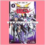 Yu-Gi-Oh! ARC-V Vol.4 [YA04-JP] ¬ No Card + Book Only