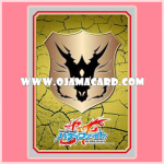 Future Card Buddyfight Card Protector / Sleeve Vol.14 : Ancient World's Flag x55