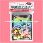 Yu-Gi-Oh! ZEXAL OCG Duelist Card Protector / Sleeve - Shooting Quasar Dragon x70