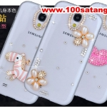 (022-064)เคสมือถือซัมซุงกาแล็คซี่เอส 4 Samsung Case เคสพลาสติกใสประดับคริสตัลสวยๆ