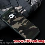 (พร้อมส่ง)เคสมือถือซัมซุง Case Samsung S6 เคสกันกระแทกแบบหลายชั้นลายพรางทหาร