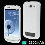 3300mAh Portable Power Bank Samsung Galaxy S 3 III (White)