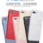 (025-646)เคสมือถือไอโฟน Case iPhone7 Plus/iPhone8 Plus เคสลายสก็อต 3D สีสันสดใส