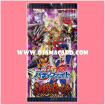 Booster Set 4 : Darkness Fable / Thundering Roaring Slash!! (BF-BT04) - Booster Pack