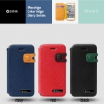 ZENUS Masstige Color Edge Diary Wallet Cover Case For Apple iPhone 5