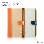 Zenus : Fast Track Diary Collection For Samsung Galaxy S4, i9500