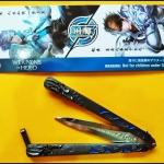 มีดซ้อมควง บาลิซองคอสเพลย์-ทรี Cosplay-3 Balisong Trainer Knife TKBS-CP3
