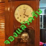 นาฬิกามอเต้3ลานรหัส7758wc