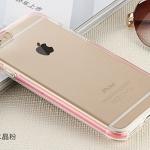 (พร้อมส่ง)เคสมือถือไอโฟน Case iPhone 7 Plus เคสนิ่มใสขอบสีสไตล์คลาสสิค