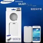 (457-001)เคสมือถือซัมซุง Galaxy S4 Zoom เคสสไตล์ฝาพับยอดฮิต