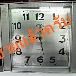 นาฬิกาสมอควอทซ์แขวนผนัง รหัส2456wc