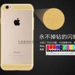 (027-044)เคสมือถือไอโฟน case iphone 6 Plus เคสนิ่มใสบางขอบกากเพชร