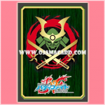 Future Card Buddyfight Card Protector / Sleeve Vol.9 : Katana World's Flag x55