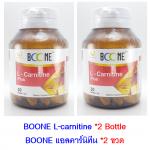 BOONE L-Carnitine Plus (30 tabs/bottle) บูนี่ แอล-คาร์นิทีน พลัส (30 เม็ด/ขวด)2ขวด