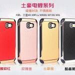(385-119)เคสมือถือซัมซุง Case Samsung A9 Pro เคสนิ่ม+พื้นหลังชุบแวว Electroplating สไตล์กันกระแทก NX CASE