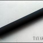 ดิ้ว 3 ท่อน (Super Tactical Baton) 25 นิ้ว