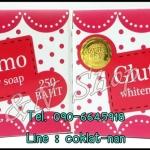 สบู่กลูต้าโอโม่ Gluta Omo Soap